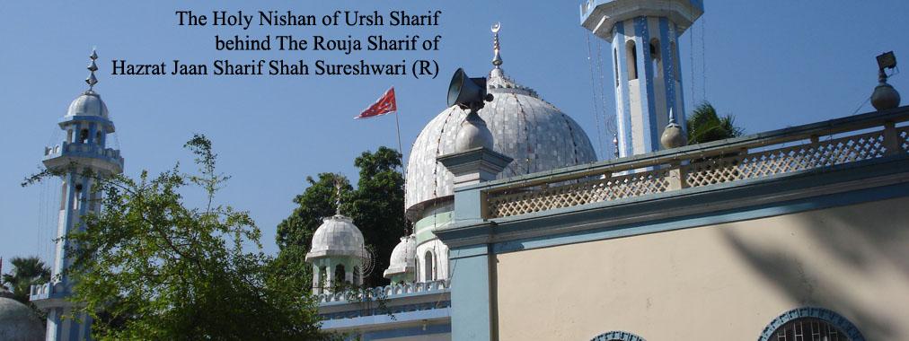 sureshwari.com
